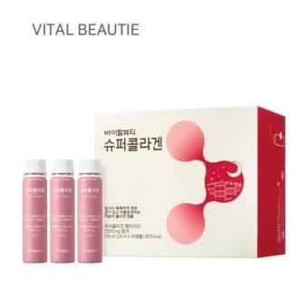 vb collagen hồng 6