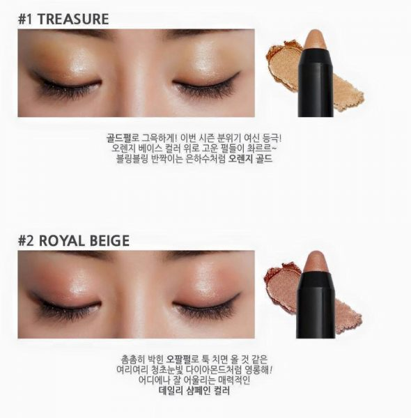 Sáp mắt Long Wear Cream Shadow Stick1