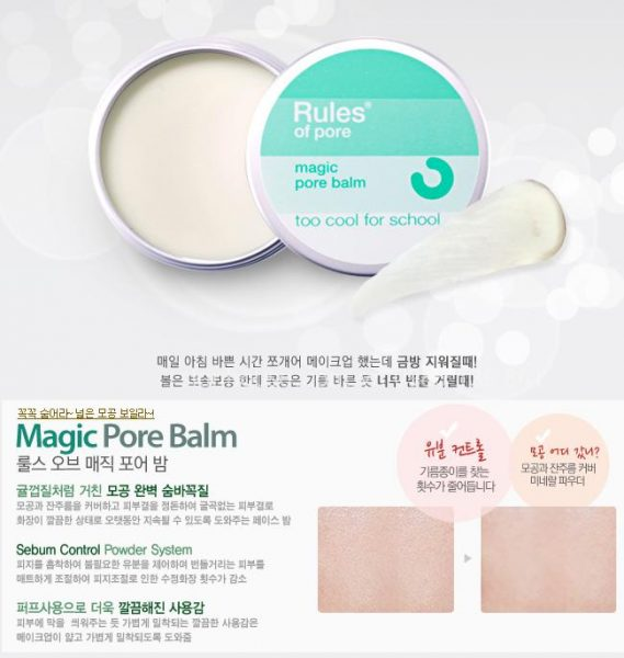Kem-lot-kiem-dau-Rules-of-pore-magic-pore-balm-Too-cool-for-school