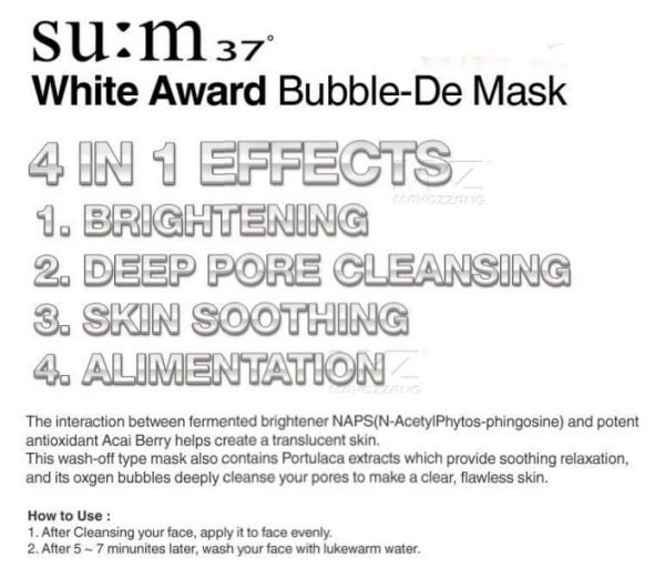SU M37 White Award Bubble De Mask2