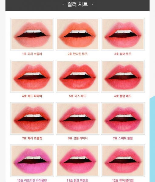 Son Aritaum Lip Cover Color Tint  2
