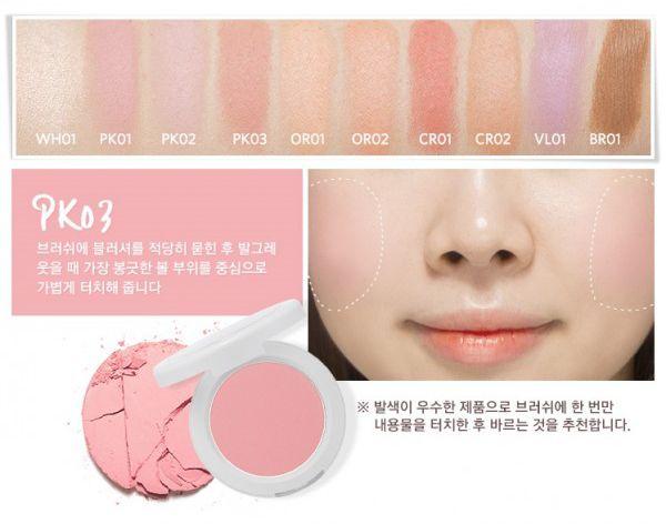 phan-ma-hong-apieu-pastel-blusher-4