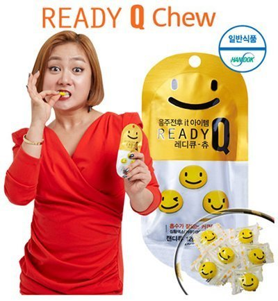 Ready Q Chew 3 | Ready Q Chew 3