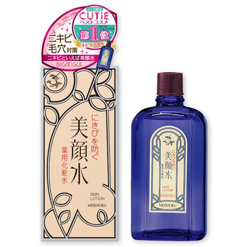 lotion tri mun meishoku bigansui medicated skin lotion