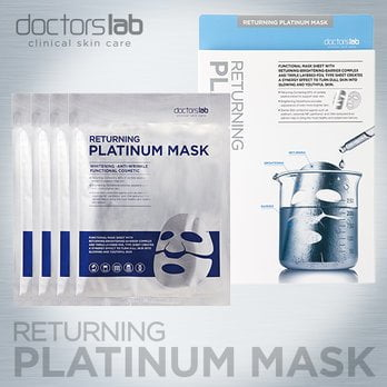 Returning Platinum Mask Doctorslab ikute