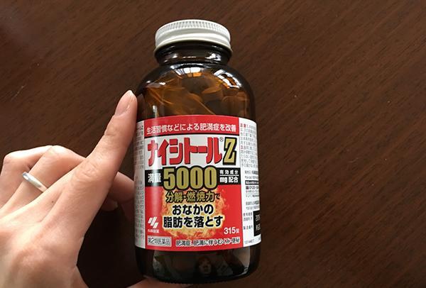 Kobayashi Naishitoru Z 5000mg 2 | Kobayashi Naishitoru Z 5000mg 2
