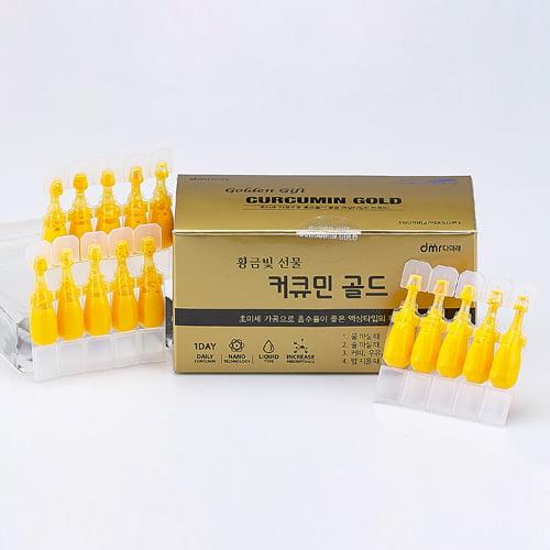 Nano Curcumin Gold Hàn Quốc 2