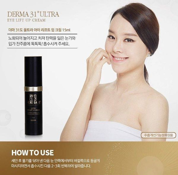 Kem Dưỡng Mắt Derma 31 ° Ultra Lift Up Eye Cream 15ml 6