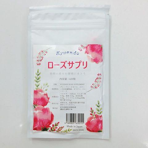 Viên Uống Hoa Hồng Thơm Cơ Thể Kyuendo Rose 5 | Viên Uống Hoa Hồng Thơm Cơ Thể Kyuendo Rose 5
