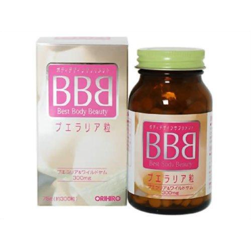 Viên uống nở ngực Best Body Beauty BBB hộp 300 viên 8