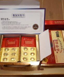 Tinh dầu thông đỏ Dami Hansongwon 120 viên 1 | Tinh dầu thông đỏ Dami Hansongwon 120 viên 1
