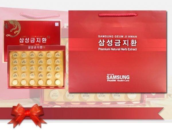 An Cung Ngưu Hoàng Hoàn Samsung Hộp 30 Viên 3 | An Cung Ngưu Hoàng Hoàn Samsung Hộp 30 Viên 3