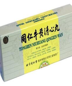 Ngưu hoàng thanh tâm hoàn Trung Quốc chữ xanh | Ngưu hoàng thanh tâm hoàn Trung Quốc chữ xanh