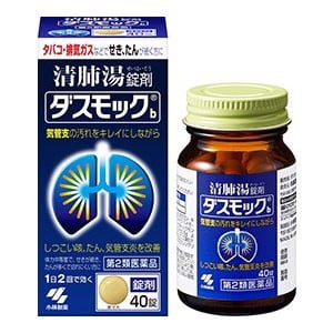 hỗ trợ thải độc phổi Kobayashi Nhật Bản