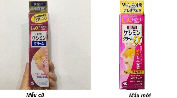 Kem Trị Nám Trắng Da Kobayashi Keshimin Cream 2 | Kem Trị Nám Trắng Da Kobayashi Keshimin Cream 2