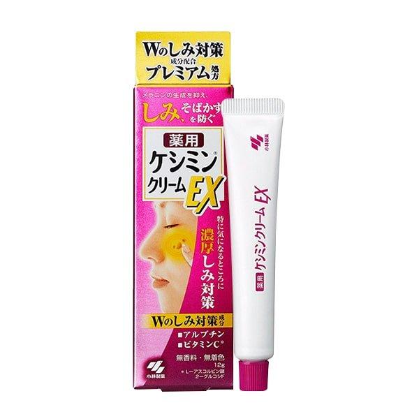 Kem Trị Nám Trắng Da Kobayashi Keshimin Cream | Kem Trị Nám Trắng Da Kobayashi Keshimin Cream