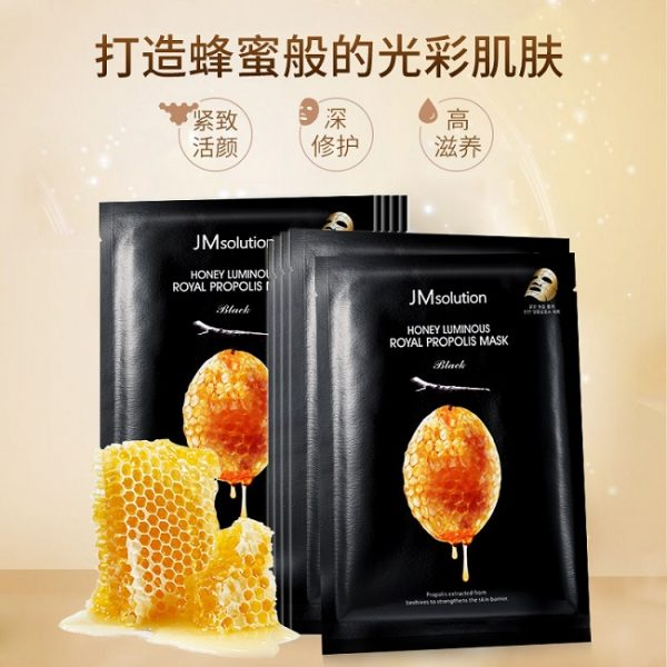 Mặt nạ Honey Luminous Royal Propolis | Mặt nạ Honey Luminous Royal Propolis